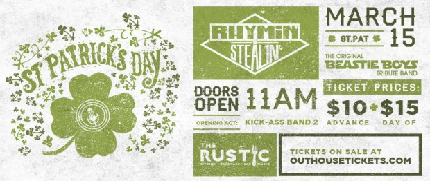 The Rustic 2014_StPattysDay
